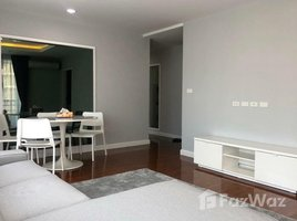 2 Bedrooms Condo for sale in Lumphini, Bangkok Baan Na Varang