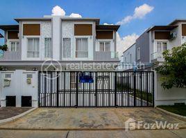 2 chambres Maison a vendre à Bak Kaeng, Phnom Penh Borey The Flora