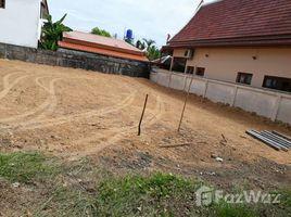 N/A Land for sale in Rawai, Phuket Land for Sale in Saiyuan near Rawai Beach