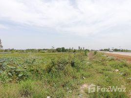 N/A Terrain a vendre à Cheung Aek, Phnom Penh Other-KH-74859