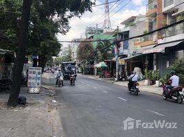 2 Bedrooms House for sale in Phu Thanh, Ho Chi Minh City Bán gấp nhà chính chủ, MT Thạch Lam, DT: 14x22m = 286.6m2 xưởng + nhà ở, giá bán hợp lý, 25 tỷ