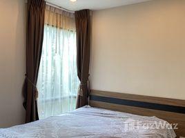 1 Bedroom Condo for rent in Chantharakasem, Bangkok Prompto Condo Ratchada 32
