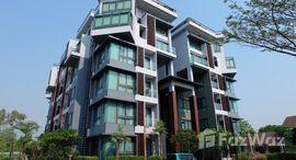 Available Units at Himma Garden Condominium