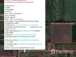 N/A Land for sale in Bueng Ka Sam, Pathum Thani ขายที่ดินเปล่า 2ไร่ คลอง11รังสิตนครนายก ฝั่งตะวันตก