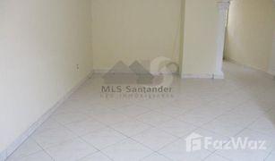 6 Habitaciones Propiedad en venta en , Santander