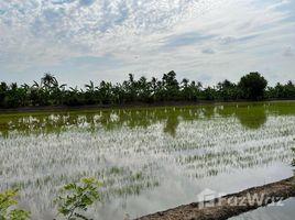 北柳 Khlong Udom Chonlachon Land in Khlong Udom Chonlachon for Sale N/A 土地 售