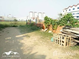 N/A Property for sale in Kamboul, Phnom Penh Land For Sale in Por Sen Chey