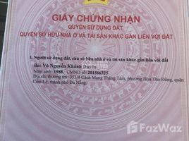 4 Bedrooms House for sale in Hoa An, Da Nang Chính chủ bán nhanh nhà mặt tiền đường Bùi Giáng, khu dân trí cao. LH +66 (0) 2 508 8780