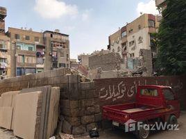 Cairo قطعة ارض بباب الخلق بجوار منطقة مصانع الرخام N/A 土地 售