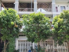 金边 Chrang Chamreh Ti Pir Borey Vimean Phnom Penh 4 卧室 住宅 售