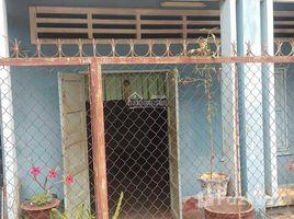 2 Phòng ngủ Nhà mặt tiền bán ở Xuân Bình, Đồng Nai Bán gấp căn nhà P. Xuân Hòa, Long Khánh, DT: 13x26m, LH: 039.329.5328 chính chủ