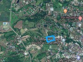 夜丰颂 Wiang Tai Wonderful Land For Sale in Pai N/A 土地 售