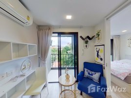 1 Bedroom Condo for rent in Hua Hin City, Hua Hin Marvest