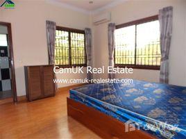 2 chambres Maison a vendre à Svay Dankum, Siem Reap Other-KH-58722