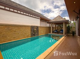 2 Bedrooms Villa for sale in Rawai, Phuket Rawai VIP Villas & Kids Park