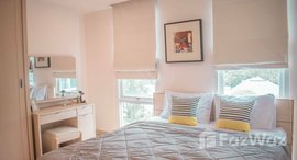 Available Units at The Alcove 49