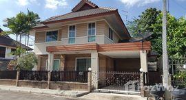 Available Units at Serene Ville San Sai