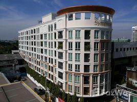 3 Bedrooms Condo for rent in Bang Chak, Bangkok Symphony Sukhumvit