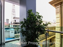 1 Bedroom Apartment for rent in Boeng Kak Ti Pir, Phnom Penh Other-KH-68977