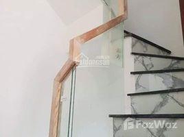 2 Bedrooms House for sale in Binh Hung Hoa B, Ho Chi Minh City Giá 1.490 tỷ, Liên Khu 5 - 6, Bình Tân, tặng nội thất
