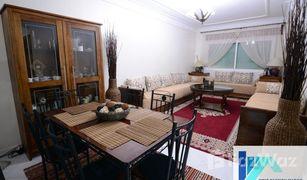 3 غرف النوم عقارات للبيع في NA (Charf), Tanger - Tétouan Bel appartement F4 meublé à TANGER-Centre ville