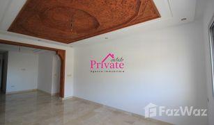 3 غرف النوم عقارات للبيع في NA (Tanger), Tanger - Tétouan Location Appartement 106 m² Iberia Tanger Ref: LZ522