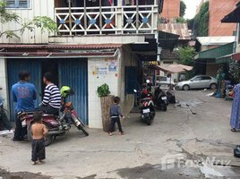 N/A Property for sale in Voat Phnum, Phnom Penh Land for Sale (Urgent)