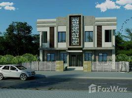 Giza 14th District Yasmine District 5 卧室 联排别墅 售