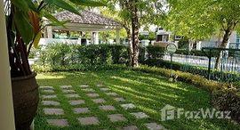 Available Units at Supalai Suan Luang