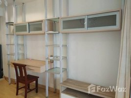Studio Condo for rent in Thanon Phet Buri, Bangkok The Platinum