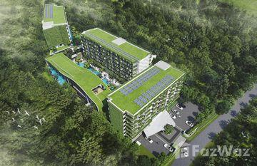 Layan Green Park in Choeng Thale, Phuket