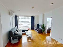 1 Bedroom Condo for rent in Khlong Toei, Bangkok Baan Siri Sukhumvit 10