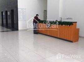2 Phòng ngủ Chung cư bán ở Cổ Nhuế, Hà Nội Nhà ở cho cán bộ chiến sỹ Bộ Công an