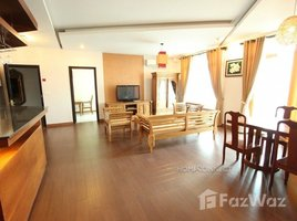 2 Bedrooms Apartment for rent in Boeng Kak Ti Muoy, Phnom Penh Other-KH-23235