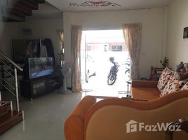 3 Bedrooms Townhouse for sale in Lahan, Nonthaburi Sue Trong Bang Yai