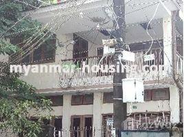 စမ်းချောင်း, ရန်ကုန်တိုင်းဒေသကြီး 4 Bedroom House for sale in Sanchaung, Yangon တွင် 4 အိပ်ခန်းများ အိမ် ရောင်းရန်အတွက်