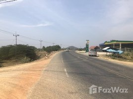 Kampong Speu Rokar Thum Land for Sale Somrung Tung Kompong Speu N/A 房产 售