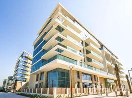 阿布扎比 Saadiyat Beach Mamsha Al Saadiyat 3 卧室 住宅 售