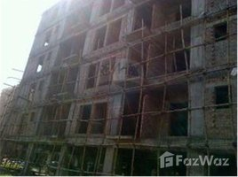 1 Bedroom Apartment for sale in Alipur, West Bengal Chakraberia (North)