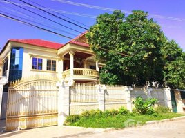 6 Bedrooms Villa for sale in Voat Phnum, Phnom Penh Other-KH-69635