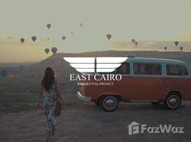 Cairo Stella Heliopolis 4 卧室 住宅 售