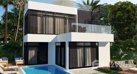 Available Units at Namara - The Residences