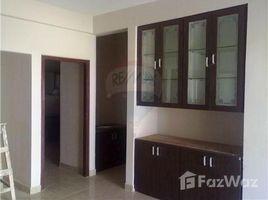 Telangana Hyderabad APPA JUNCTION 3 卧室 房产 租