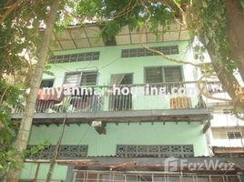 ကော့မှုး, ရန်ကုန်တိုင်းဒေသကြီး 5 Bedroom House for sale in Kamayut, Yangon တွင် 5 အိပ်ခန်းများ အိမ်ခြံမြေ ရောင်းရန်အတွက်
