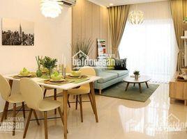 胡志明市 Binh Tri Dong A Saigonhomes 2 卧室 公寓 售