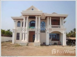 万象 4 Bedroom House for sale in Chanthabuly, Vientiane 4 卧室 屋 售