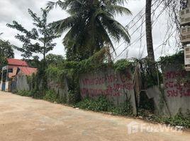 N/A Land for sale in Veal Sbov, Phnom Penh Other-KH-54826