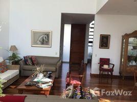 Lima La Molina VIÃ'A DEL MAR 3 卧室 公寓 租