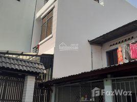 胡志明市 Ward 12 Nhà hẻm Nơ Trang Long mới leng keng, giá 18 triệu/tháng 3 卧室 屋 租