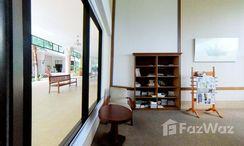 Photos 2 of the Library / Reading Room at Supalai Casa Riva